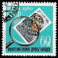 Sowjetunion Scott 2325 Gestempelt (5660) - 1923-1991 USSR