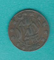 Yemen - Mutawakkilite - Imam Yahya - 1/80 Riyal (½ Buqsha) - AH1332 (1913) - 3grs - KMY2.2 - Yémen