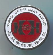 NOH Japan - Symbol Of Efficient Service, Pin Badge Abzeichen - Trademarks