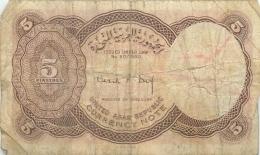 BILLET   EGYPTE CINQ PIASTRES UNITED ARAB REPUBLIC - Egypte