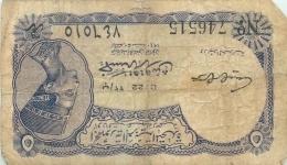 BILLET   EGYPTE CINQ PIASTRES - Egypte