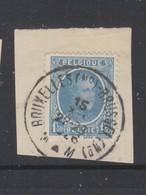 COB 207 Oblitéré BRUXELLES N° - 1922-1927 Houyoux