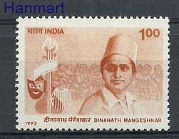 India 1993 Mi 1412 MNH ( ZS8 IND1412 ) - Musique