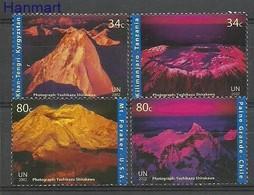 United Nations New York 2002 Mi 896-899 MNH ( ZS1 UNN896-899 ) - Geology