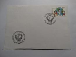Belgique 1996 Enveloppe FDC 50 Ans De L'UNICEF Obl Namure. - FDC