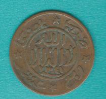 Yemen - Mutawakkilite - Imam Yahya - 1/40 Riyal (1 Buqsha) - AH1341 (1923) - C. 5 Grs - KMY3.1 - Yemen