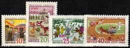 Sowjetunion Scott 2345-2348 Postfrisch (5661) - 1923-1991 USSR