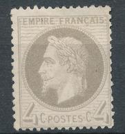 N°27 NEUF S.G. - 1863-1870 Napoléon III. Laure