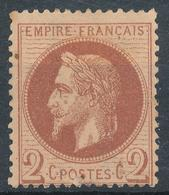N°26 NEUF S.G. - 1863-1870 Napoléon III. Laure