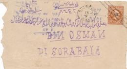 Nederlands Indië - 1883 - 10 Cent Willem III , Envelop G5 Van Kleinrond- En Puntstempel SOEMENEP Naar Soerabaja - Indes Néerlandaises