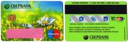 Russia Sberbank Unvalid Maestro Card - Cartes De Crédit (expiration Min. 10 Ans)
