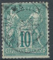 N°76 N/U - 1876-1898 Sage (Type II)