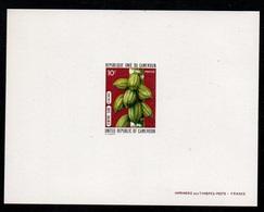 CACAO - COCOA - CHOCOLAT / 1973 CAMEROUN EPREUVE DE LUXE DU # 537 (ref 7984) - Ernährung