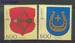 Belarus 2007 Mi 658-659 MNH ( ZE4 BYL658-659 ) - Bielorrusia