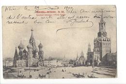 21335 - Mockba Moscou Place Rouge + Très Beau Cachet 1904 - Russie