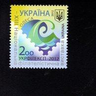 700546162 UKRAINE POSTFRIS MINT NEVER HINGED POSTFRISCH EINWANDFREI  SCOTT 888 13TH PHILATELIC EXPOSITION ODESSA - Ukraine