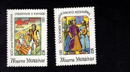 700546639 UKRAINE POSTFRIS MINT NEVER HINGED POSTFRISCH EINWANDFREI  SCOTT 100 101 COSSACKS IN UKRAINE 500TH ANNIV - Ukraine