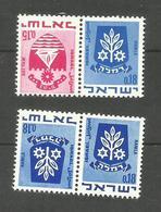 Israël N°382a, 382Aa Neufs** Cote 4.50 Euros - Israel