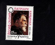 700547731 UKRAINE POSTFRIS MINT NEVER HINGED POSTFRISCH EINWANDFREI  SCOTT 166 CARDINAL JOSEPH SIPYLJ - Ukraine
