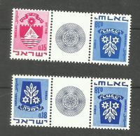 Israël N°382b, 382Ab Neufs** Cote 4.50 Euros - Israel