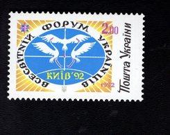 700547998 UKRAINE POSTFRIS MINT NEVER HINGED POSTFRISCH EINWANDFREI  SCOTT 137 WORLD FORUM OF UKRAINIANS - Ukraine