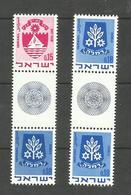 Israël N°382e, 382Ae Neufs** Cote 6 Euros - Israel