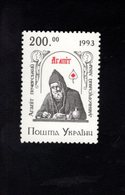 700549546 UKRAINE POSTFRIS MINT NEVER HINGED POSTFRISCH EINWANDFREI  SCOTT 191 RUS PHYSICIAN MIDDLE AGES - Ukraine