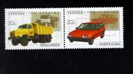 700550008 UKRAINE POSTFRIS MINT NEVER HINGED POSTFRISCH EINWANDFREI  SCOTT 366 MOTOR VEHICLES - Ukraine