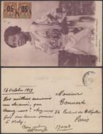 """Madagascar - CP Voyagée - DIEGO SUAREZ """" Femme Malgache """" (6G19424) DC1452 - Madagascar"""