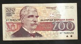 BULGARIA - NATIONAL BANK - 200 LEVA (1992) - Bulgaria