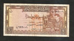 SIRIA - Central Bank Of SYRIA - 1 POUND (1982) - Siria