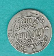 Yemen - Mutawakkilite - Imam Yahya - ¼ Riyal - AH1341 (1923) - KMY6.1 - Yémen