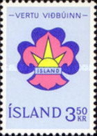 USED STAMPS Iceland - Scouts - 1964 - 1944-... Republik