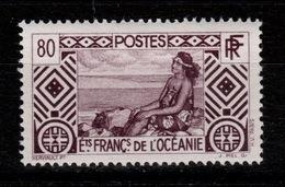 Oceanie - YV 105 N** - Océanie (Établissement De L') (1892-1958)
