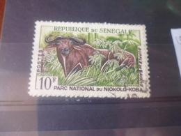 SENEGAL  YVERT N°199 - Sénégal (1960-...)
