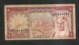 ARABIA SAUDITA - SAUDI ARABIA MONETARY AGENCY - 1 RIYAL - Arabie Saoudite