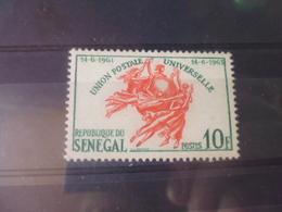 SENEGAL  YVERT N°223 - Sénégal (1960-...)