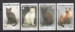 1995 - INDONESIA - Catg.. Mi.  1649/1651 - NH - (CW1822.3) - Indonesia