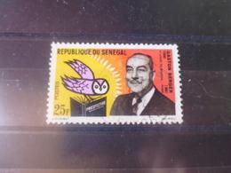 SENEGAL  YVERT N°232 - Sénégal (1960-...)