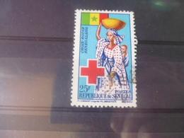 SENEGAL  YVERT N°234 - Sénégal (1960-...)