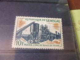 SENEGAL  YVERT N°236 - Sénégal (1960-...)