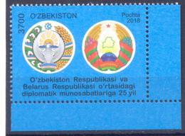 2018. Uzbekistan, 25y Of Diplomatic Relations With Belarus, 1v, Joint Issue, Mint/** - Uzbekistan