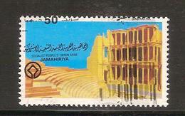 (Fb).Libia.1984.Varietà Rara.50d Nuovo,gomma Integra Con Stampa Del Nero Molto Spostata In Alto (39-14) - Libye