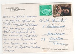 Timbre , Stamp Yvert N° 1617 Sur CP , Carte , Postcard Du 02/09/1971 Pour La France - 1931-Aujourd'hui: II. République - ....Juan Carlos I