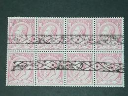 COB N°46. Bloc De 8 Annulation Roulette - 1884-1891 Léopold II