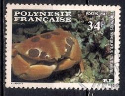 French Polynesia 1987 - Crustaceans - Polinesia Francesa