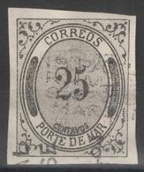 Mexique - Porte De Mar - YT 13 Oblitéré - 1875 - Mexique