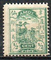 ASIE - (CHINE - AMOY - (XIAMEN)) - 1895 - N° 1 - 1/2 C. Vert - (Faune. Oiseaux) - Cina