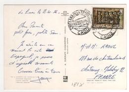Timbre , Stamp Yvert N° 1818 Sur CP , Carte , Postcard Du 13/10/1974 Pour La France - 1931-Aujourd'hui: II. République - ....Juan Carlos I