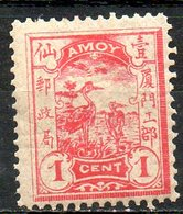 ASIE - (CHINE - AMOY - (XIAMEN)) - 1895 - N° 2 - 1 C. Rouge - (Faune. Oiseaux) - Chine